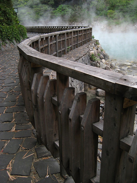 Stone path in Hell Valley, Beitou Hot Springs, Taiwan