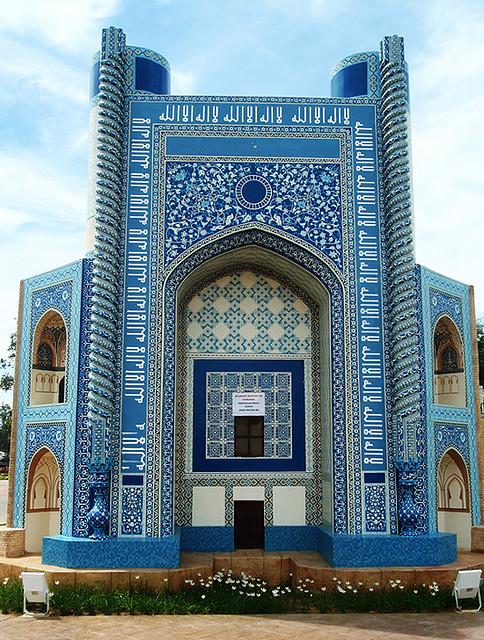 Khwaja Abu Nasr Parsa Mausoleum in Balkh, Afghanistan